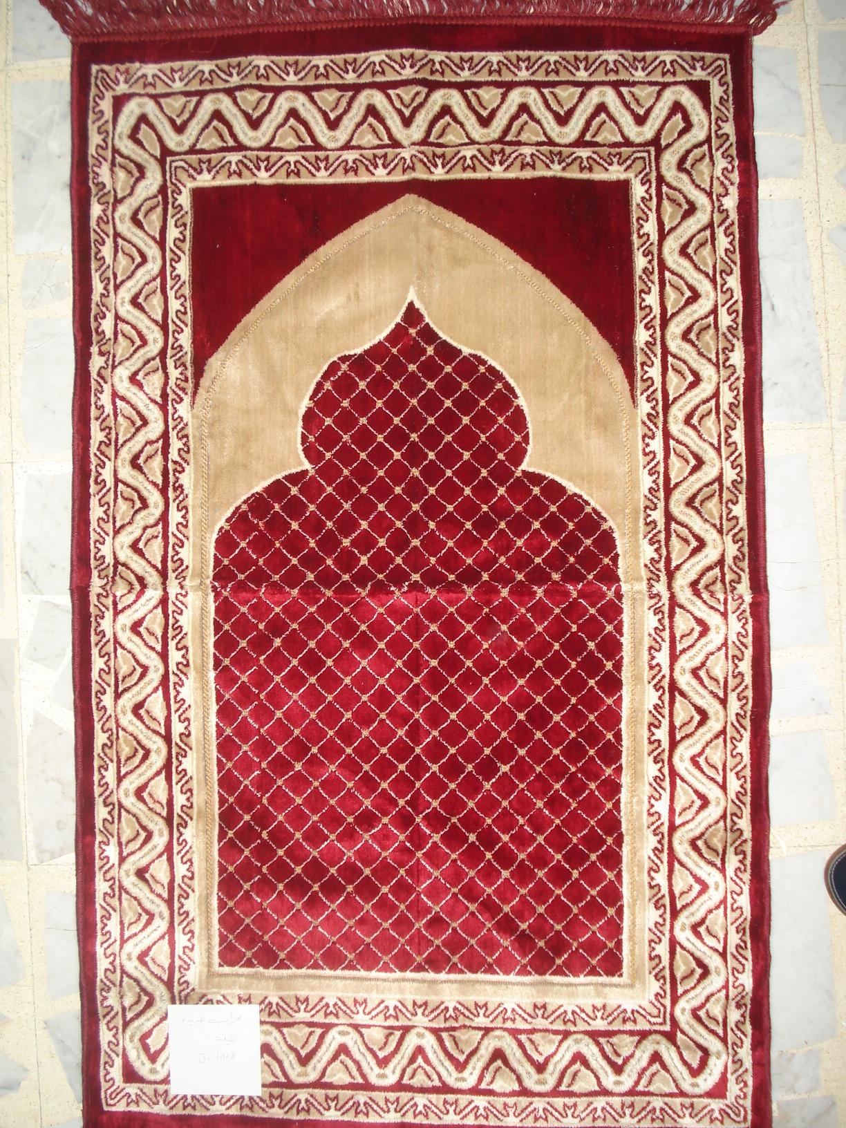 Prayer Carpet Carpet Vidalondon